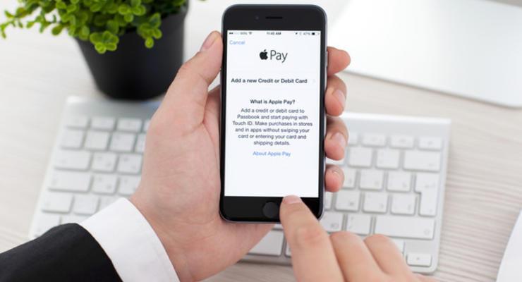 Уже второй банк в Украине запустил Apple Pay