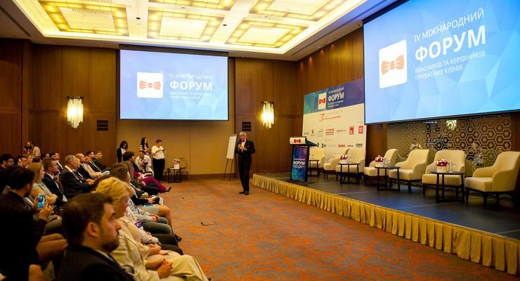 В Киеве пройдет международный форум по медицине