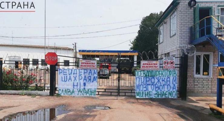 """Агроактивы под прицелом: как """"отжимают"""" агробизнес на Черниговщине"""