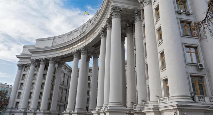 Миссия Международного валютного фонда прибыла в Украину