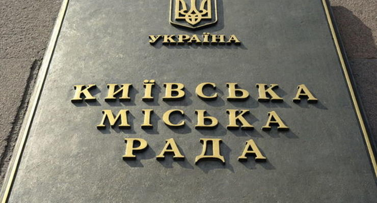 Киев полностью избавился от долгов