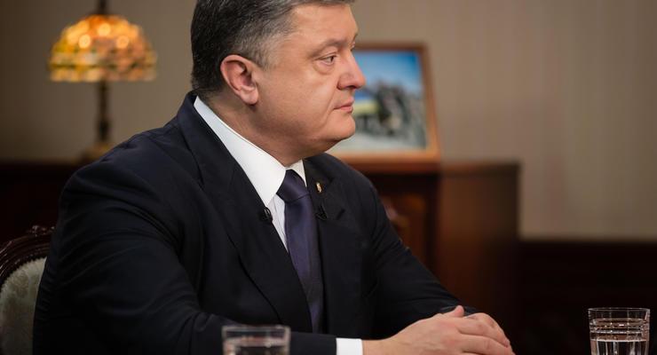 Какую зарплату достойны получать украинцы: Мнение Порошенко