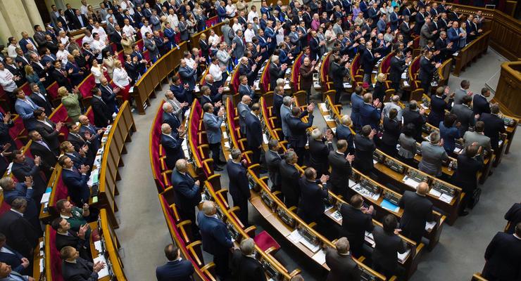 Які законопроекти підтримала Верховна Рада на початку дев'ятої сесії