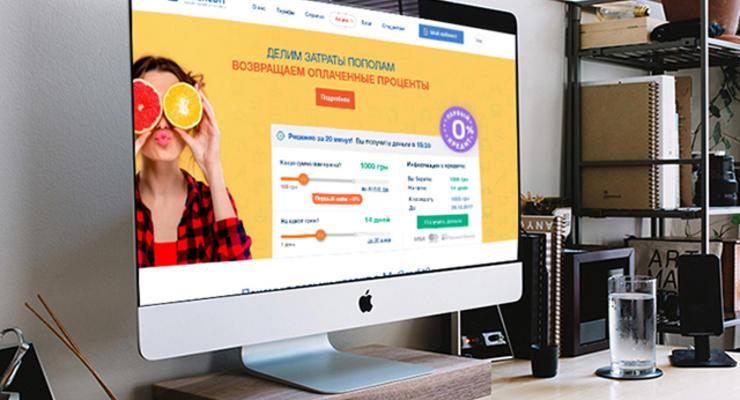 """""""Деньги до зарплаты"""": сколько зарабатывают сервисы на онлайн-кредитах"""