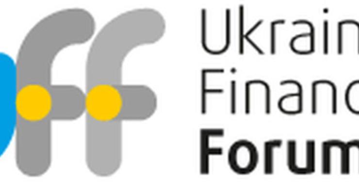 ICU проведет Ukrainian Financial Forum 2018 в Одессе