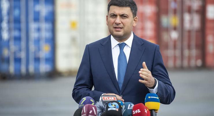 Экспорт украинских товаров вырос – Гройсман
