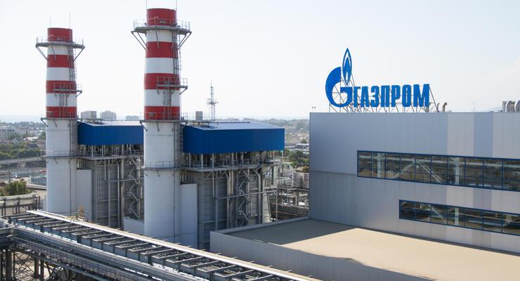 Поменялось место Газпрома в мировом рейтинге крупнейших энергокомпаний