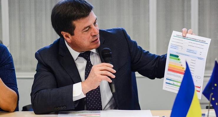 Как изменились местные бюджеты после децентрализации в Украине