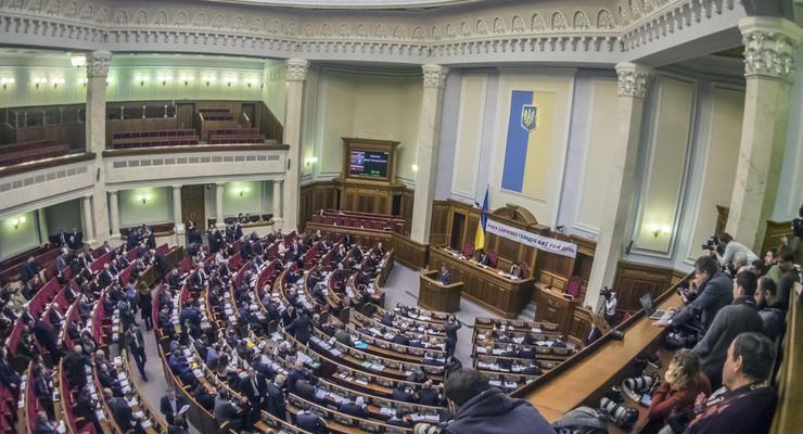 Верховная Рада Украины рассмотрела 5 новых законопроектов