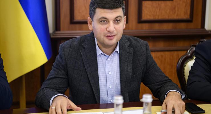 Государство поддержит украинские предприятия, внедряющие инновации
