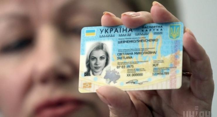 Паспорт можно будет обменять по желанию