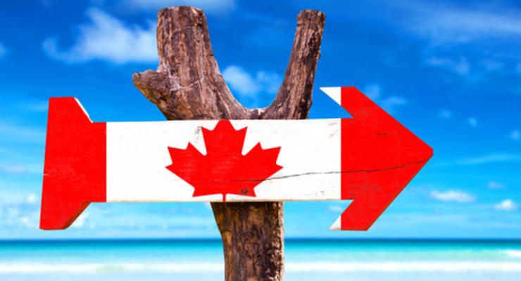В Торонто пройдет канадско-украинский инвестиционный форум