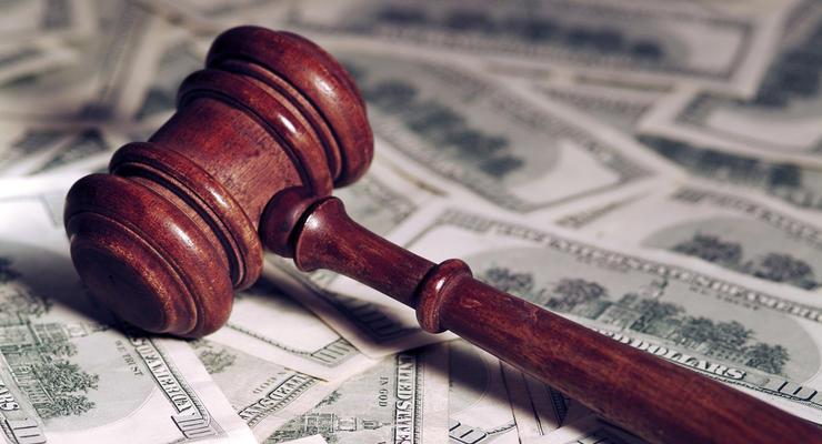 Суд обязал Россию компенсировать Ощадбанку 1,3 млрд долларов