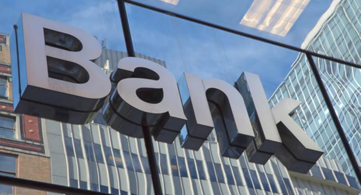 Банки сокращают количество отделений в Украине