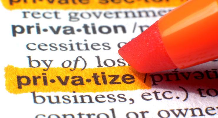 В правительстве утвердили список объектов большой приватизации - дополнено
