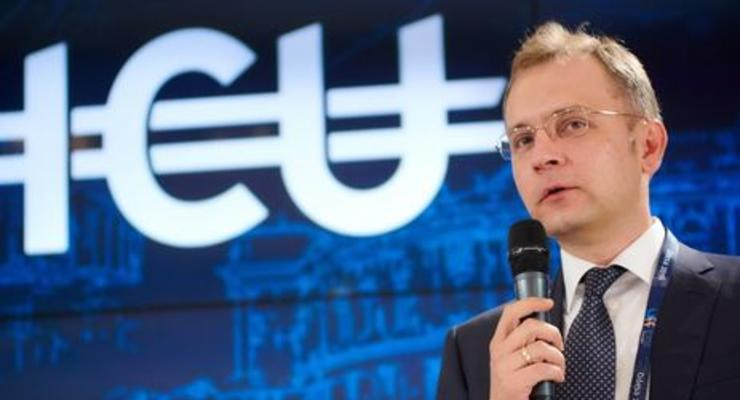 Макар Пасенюк подвел итоги работы ICU по управлению активами в 2018 году