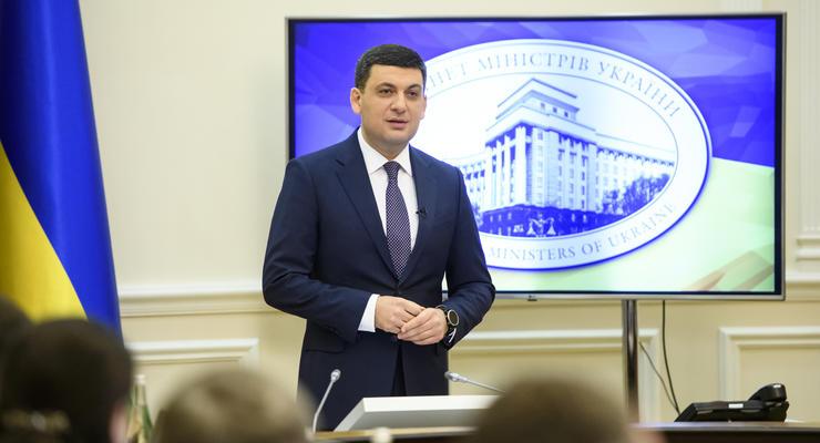 """Гройсман: Менеджмент НАК """"Нафтогаз"""" останется без """"космических"""" зарплат"""