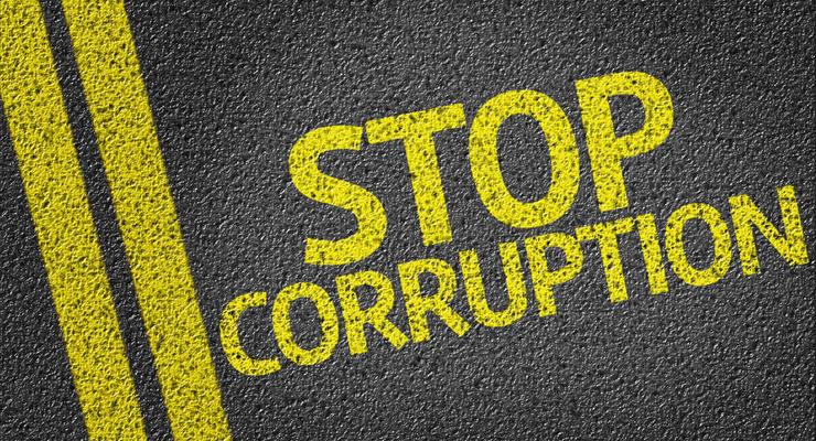 НАБУ: Деньги коррупционеров спрятаны в 65 странах