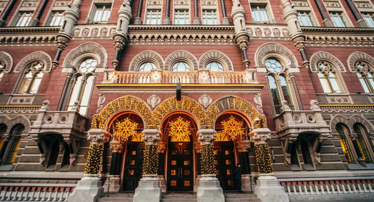 В Украине зафиксировали рост спроса на безналичные операции - Нацбанк