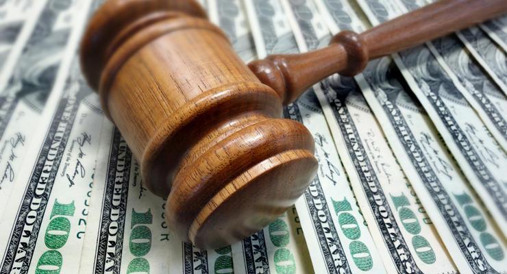 Госказначейство получило почти 1,5 миллиарда гривен от спецконфискации