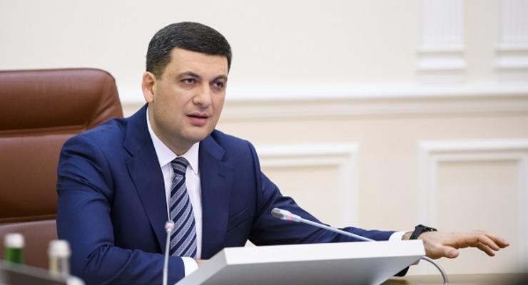 """Владимир Гройсман назвал """"большую ошибку"""" прошлой власти"""