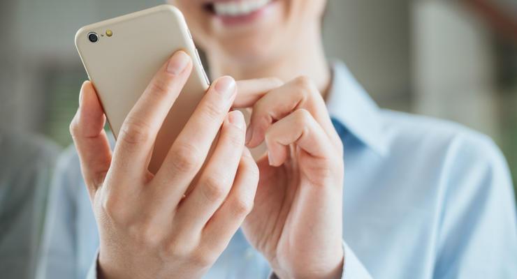 Дешево и доступно: Украина в рейтинге ТОП-5 по стоимости мобильного интернета