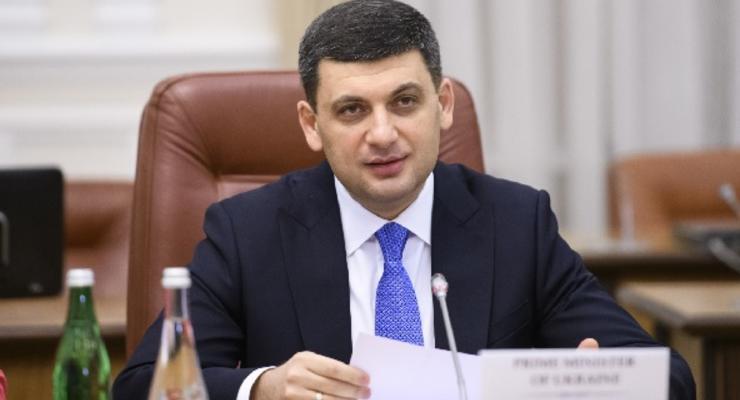 """Три требования Гройсмана: Условия для нового контракта руководителя """"Нафтогаза"""""""