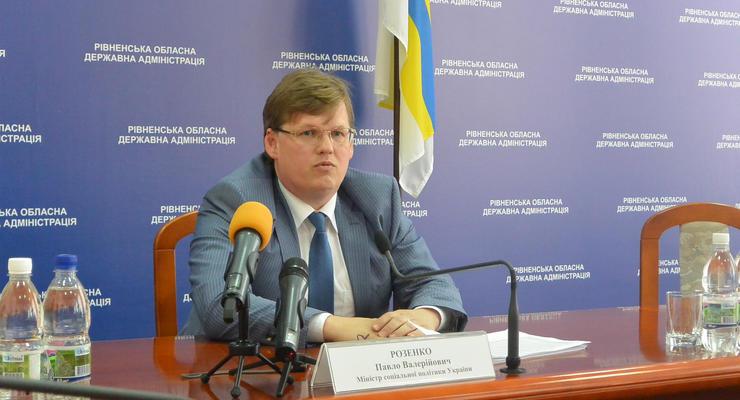"""Розенко: Кабмин """"оценит"""" трудовой стаж пенсионеров"""