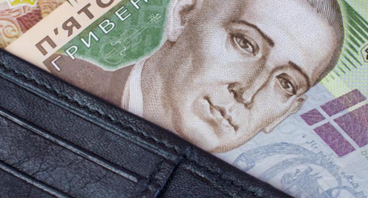 Монетизация субсидий: Куда потратить деньги
