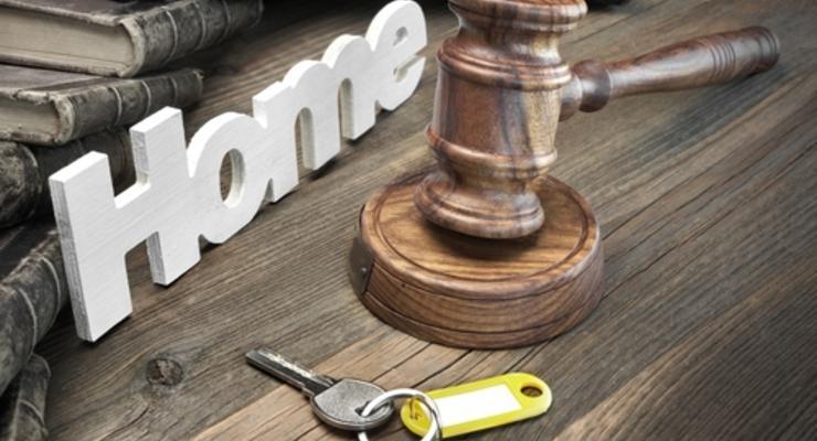 Могут ли конфисковать жилье за долги ЖКХ