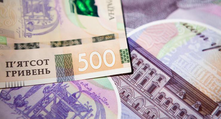ОВГЗ: Сколько средств привлекло Министерство финансов