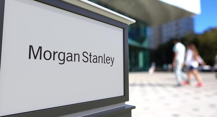 Прогноз Morgan Stanley: В Украине ожидается девальвация гривны
