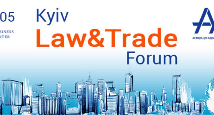 KyivLaw&TradeForum объединяет корпоративных юристов, адвокатов, финансистов и бизнесменов