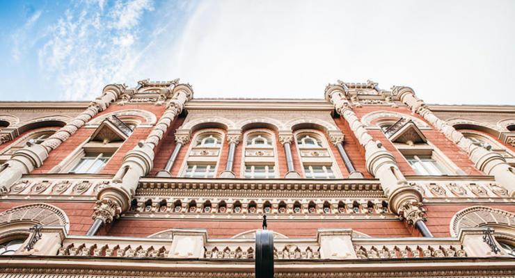 Нерезидентам можно открывать счета в украинских банках