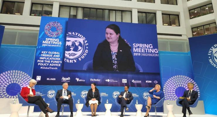 Маркарова назвала главные глобальные тренды