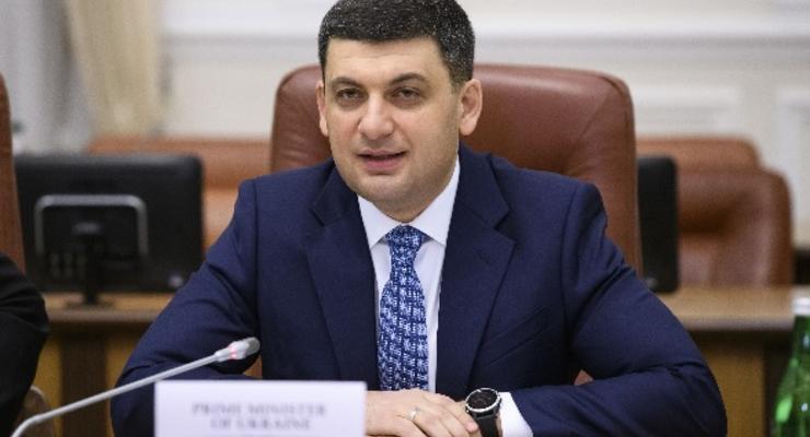 Гройсман инициирует отставку Коболева