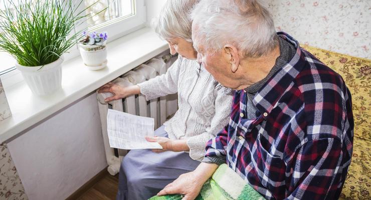 Реформа жилищно-коммунальной сферы: Что ждет субсидиантов в мае