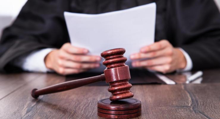 Суд заблокировал конкурс на должность главы налоговой службы