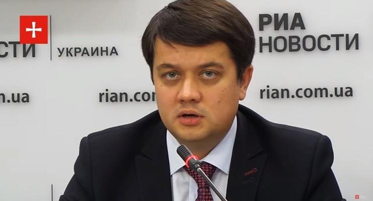 У Зеленского прокомментировали требование снижения тарифов на коммунальные услуги