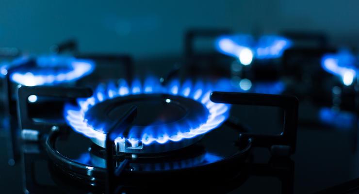 С 1 мая подешевел газ для населения в Украине