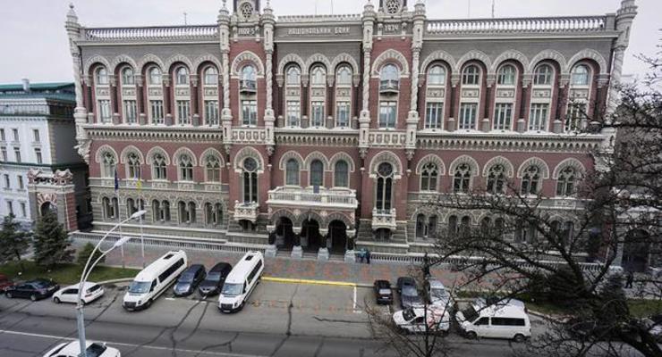 Комитет по монетарной политике назвал риски для банковской системы Украины