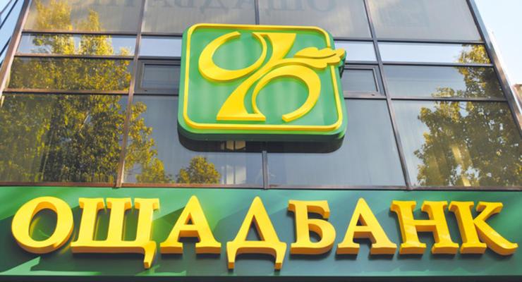Ощадбанк в первом квартале 2019 года получил 70,3 млн. грн. прибыли