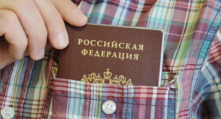 Что грозит украинцам за получение паспорта РФ - Фриз
