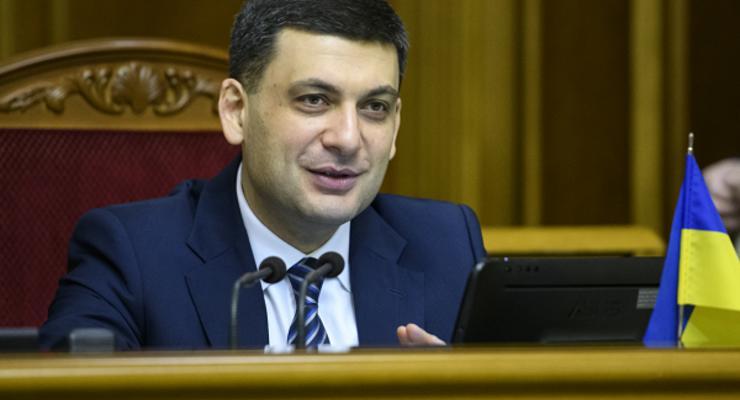 Гройсман назвал размер средней украинской зарплаты в 2021 году