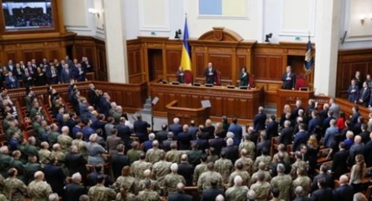 Президент Зеленский вступил в должность и распустил Верховную Раду