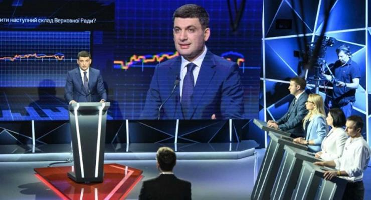 Гройсман: Снижение коммунальных тарифов грозит Украине финансовым кризисом