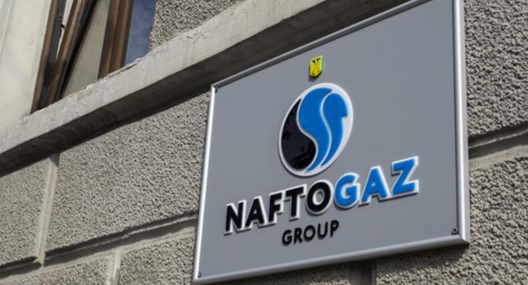 """В """"Нафтогазе"""" заявили об уменьшении размера задолженности на газ"""