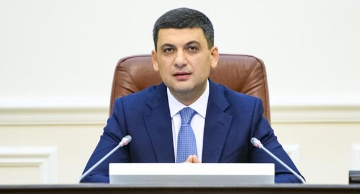 Гройсман: Объявление дефолта остановит экономический рост Украины