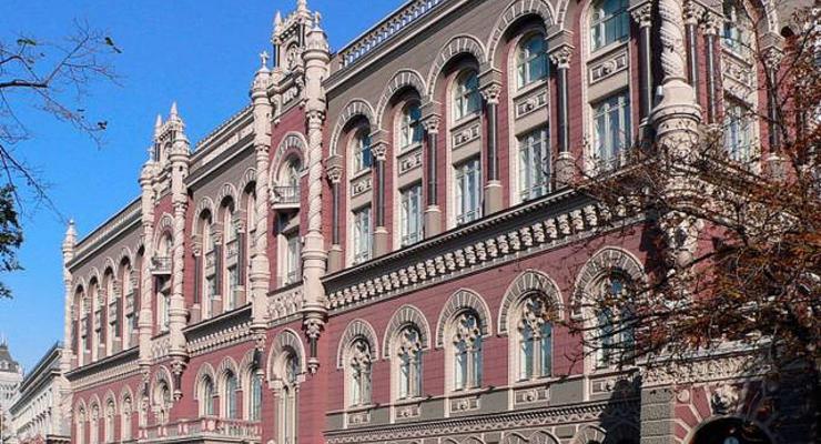 "Нацбанк: ""ПриватБанк"" нарушил закон о финмониторинге"