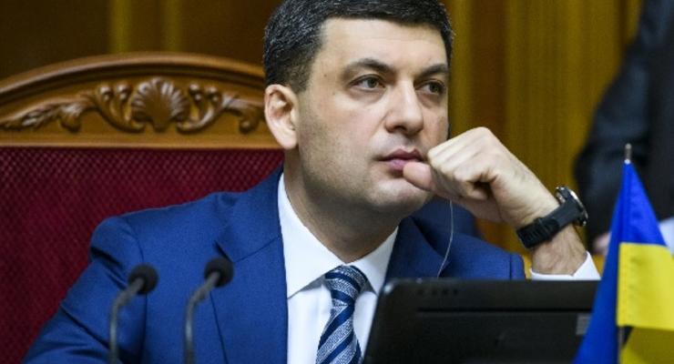 Позиция правительства: Рынок электроэнергии должен быть введен вовремя - Владимир Гройсман